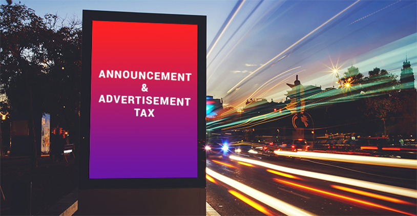 2020 Tax Declaration Announcement & Advertisement