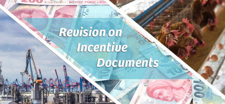 Government Incentive Certificate Terms Have Been Revised